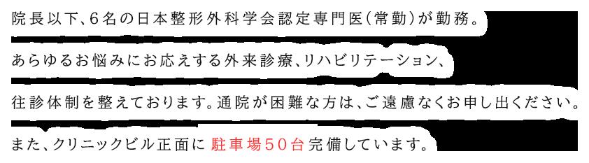 金沢 文庫 駅 時刻 表